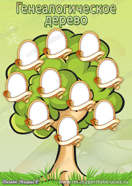 Картинки Дерево Семьи Как Нарисовать Семейное Дерево